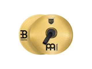 """Meinl 13"""" Student Range Marching Cymbals Brass (Pair) on RigShare"""