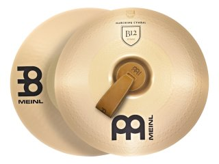 """Meinl 20"""" Professional Marching Cymbals B12 (Pair) on RigShare"""