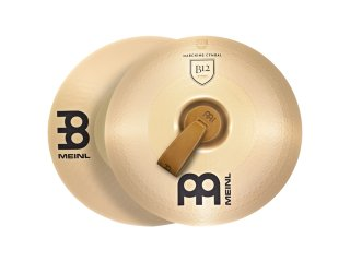 """Meinl 16"""" Professional Marching Cymbals B12 (Pair) on RigShare"""