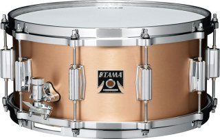 Tama Drums and Hardware Bell Brass on RigShare