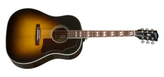 Gibson Southern Jumbo on RigShare